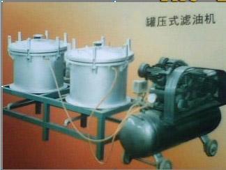 GY450罐压式滤油机